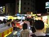 Shi Lin view