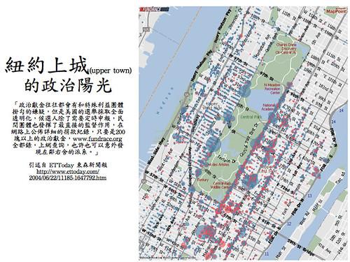 投影片中政治資訊透過地理向度分享