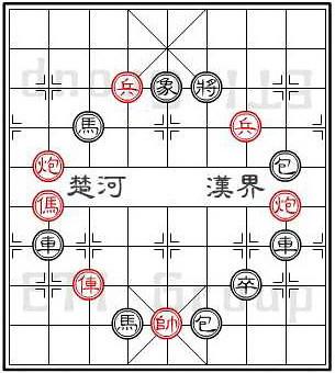 中秋節應景遊戲(一)象棋棋譜 - 游藝館 - udn部落格
