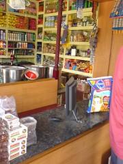 Shop Photo2
