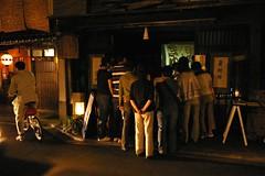 miyako light 01