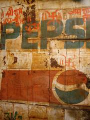 Pepsi in a Gali (street)