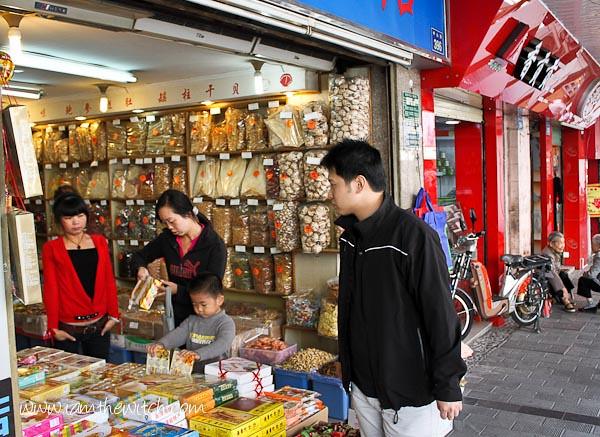 Xiamen Part 2-23