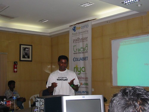Thats me talking about User eXperience Design at Anna University!