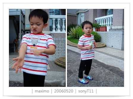 20060520_two