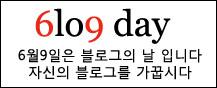 6lo9 Campaign