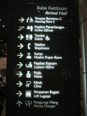 Directions in KLIA