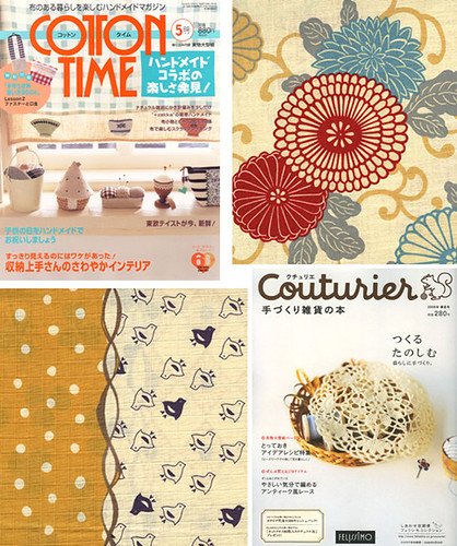 Japanese Crafting