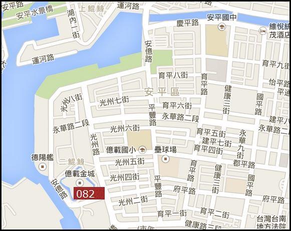 FunTaiwan: 臺南一日遊的行程