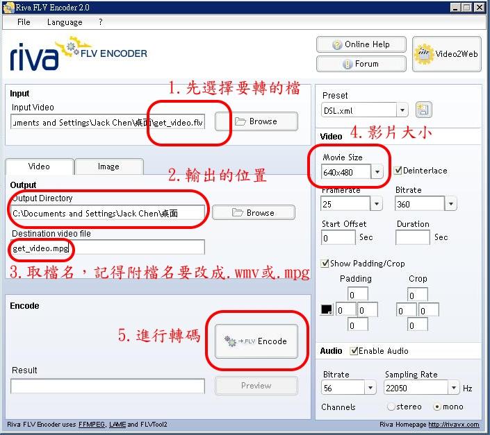 Riva FLV Encoder