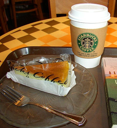 green tea cheesecake at starbucks