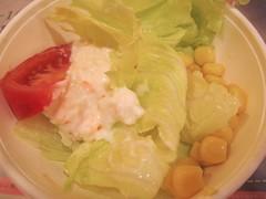 mos burger salad