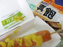 7-eleven cheese hotdog