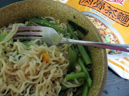 pork rib tea instant noodles