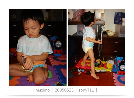 20050525_two