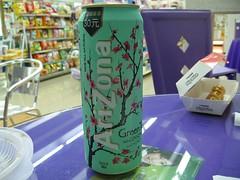 arizona green tea