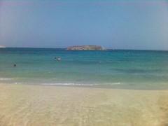 Fabrika beach