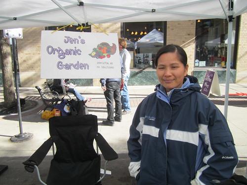 Jen's Organic Garden