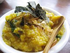 squash rice