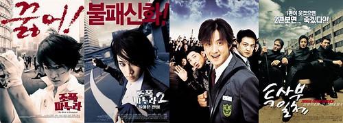 Unas cuantas comedias coreanas