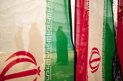 Flags in Tajris Square - Tehran, Iran