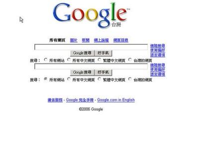 googleerror