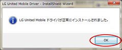 Installation of the device driver was completed.