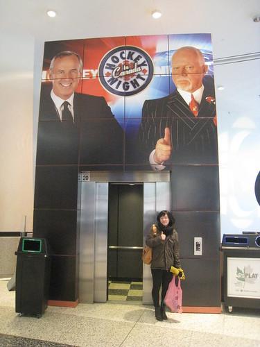 CBC Museum