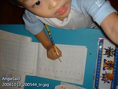 20061013_200544_tn