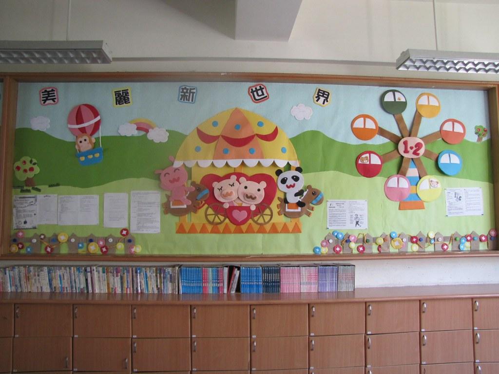 東勢國中照片: 102學年教室佈置比賽(16P)