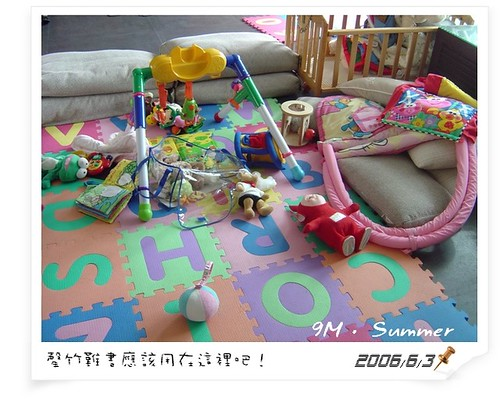 2006_0603_144112