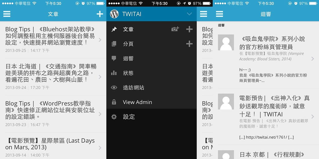 WordPress iOS APP 2