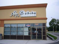 Daikoku 1