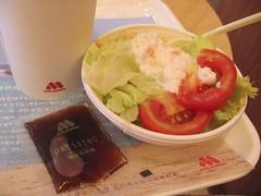 salad and Coke
