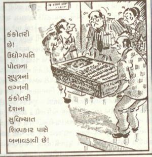 cartoon7