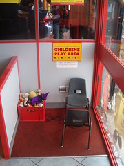 פינת משחקים לילדים