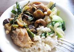 chicken, chestnuts, vegetables, and rice