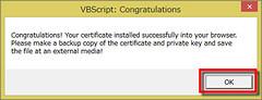 電子証明書のインストール完了とそのバックアップを促すダイアログで「OK」をクリックする