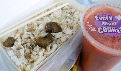 雞肉飯 + apple and carrot smoothie