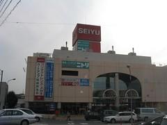 Seiyu