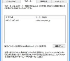 イベント ID 5504 の詳細ダイアログ