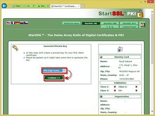 Generate Private Key ページで、個人証明書の鍵長として 4096bit を選択して「Continue ≫≫」ボタンをクリックする