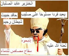 Swine and servant of the cross, worships a monkey on a cross, hateful evil man, stoned Satan, may Allah curse him, blood-sucking vampire