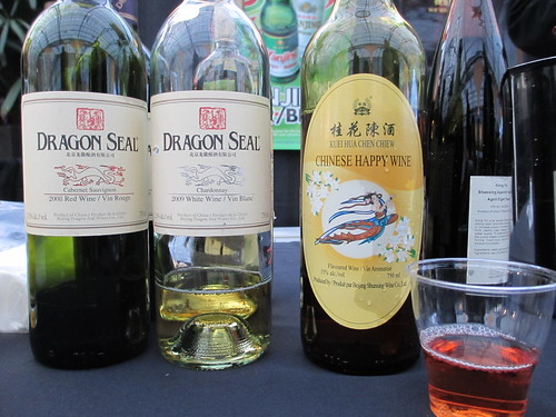 Sturgeon Valley Food & Wine Festival