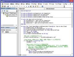 マクロのコードを Outlook 2013 の Visual Basic Editor で thisOutlookSession のコード エリアに記述して保存する