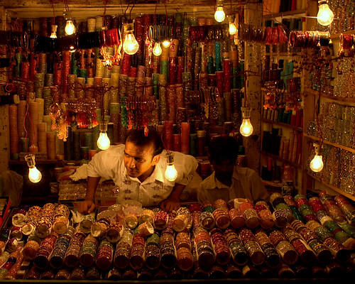Midnight Bazaar