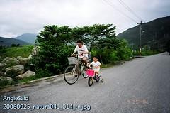 20060925_natura041_014_tn