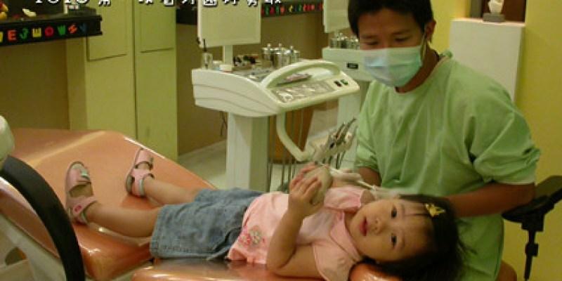 牙醫叔叔,你為什麼戴口罩?(2.2ys)