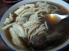 noodles + black chicken