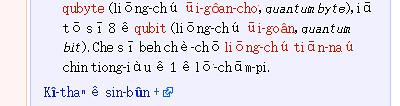 POJ_font_unset